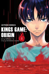 King's Game: Origin